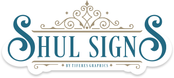 Shul Signs