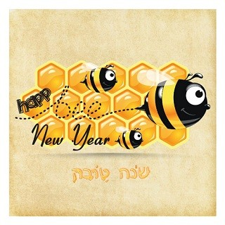 Rosh Hashana Honey Napkins