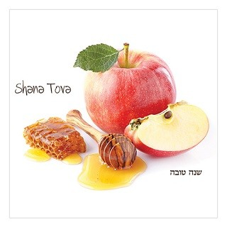 Rosh Hashana Apple & Honey Napkins