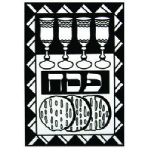 Seder Table Velvet Art