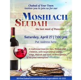 Moshiach Seudah Flyer