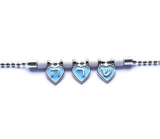 Blue Enamel Heart Hebrew Name Chain Necklaces