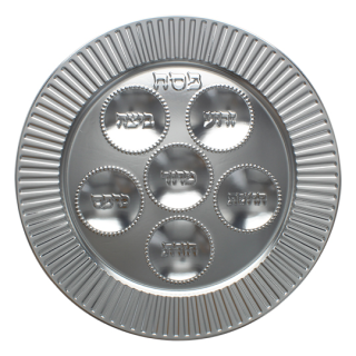 *Disposable Foil Seder Plate