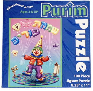 Purim Jigsaw Puzzle - Large