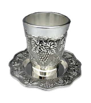 Kiddush Cup Grape design with Tray