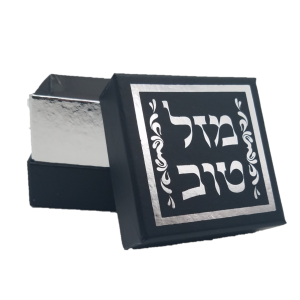 Mazal Tov Mini Boxes - Black - Set of 3