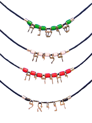 Hebrew Name CORD Necklace Craft