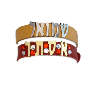 Jewish Name Craft - Bracelet