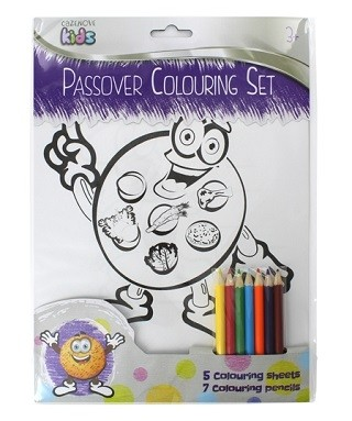 Passover Coloring Set