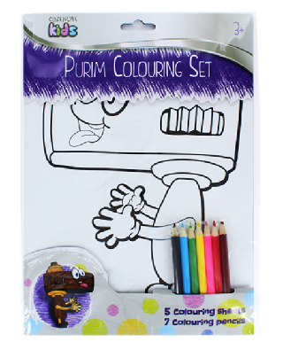 Purim Coloring Set