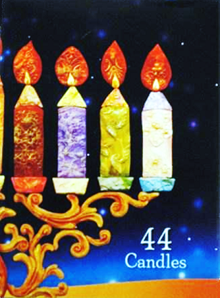 Long Chanukah Candles - 24pcs