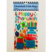 Happy Chanukah Cello Party Bags 20pk
