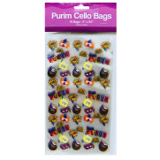 Purim Cello Treat Bag - 15 pk