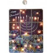 Electric Chanukah Hologram Window Decoration
