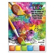 'The 14 Steps of the Seder' Magic Paint Book
