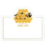 Rosh Hashana Honey Place Cards