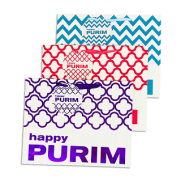 Purim Gift Bag - Metallic Finish Design