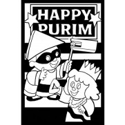 Purim Velvet Art