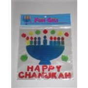 Chanukah Fun Gels