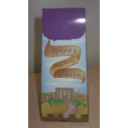 Mishloach Manot Boxes - 100 boxes