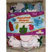 Chanukah Shaped Glitter Foam Stickers