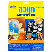 Chanukah Activity Kit