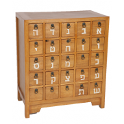 ALEF BET Drawers