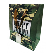 Purim Army Gift Bags - SMALL