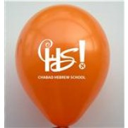 "CHS 12"" Latex Balloons - Bag of 100"