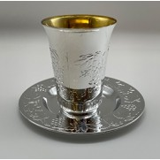 Plastic Kiddush Cup With Plate 6 Pack