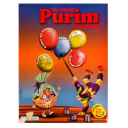 Giant Purim Fun Book