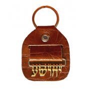 Hebrew Name Key Ring/Bag Tag