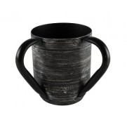 Black and White Designed Wash Cup