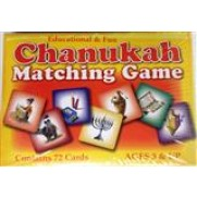 Chanukah Matching Game