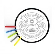 Color your own CGI Frisbee round logo