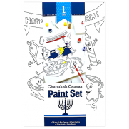 Chanukah Canvas Paint Set