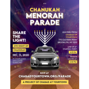 Menorah Parade Flyer - Customizable on Canva