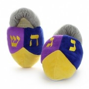Dreidel Slippers