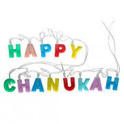 Happy Chanukah String Lights