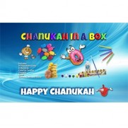 Chanukah In A Box (B)