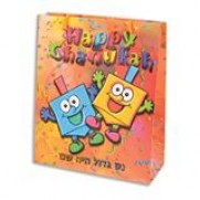 Chanukah Driedel Gift Bag - 12 pk (plastic)