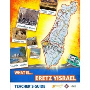 What is Eretz Yisrael?