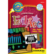 Foil Art Chanukah Poster