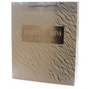 Luxury Happy Purim Paper Bag