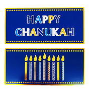 Chanukah Money Holders