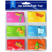 Purim 3D Gift Tags