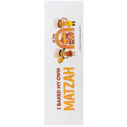 Matzah Baker's Hats - Case of 1000 (English) - with Chabad Lubavitch Tagline