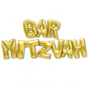 Bar Mitzvah Balloon  - Gold