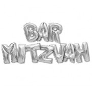 Bar Mitzvah Balloon  - Silver