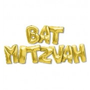 Bat Mitzvah Balloon - Gold